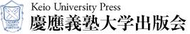 慶應義塾出版会